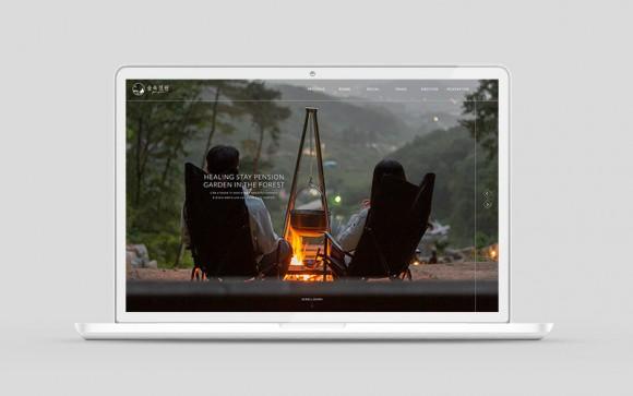 음성 숲속정원 + 반응형웹사이트